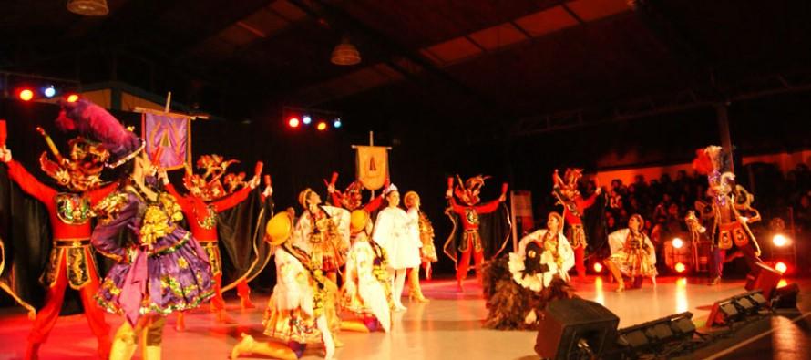 Con más de mil asistentes BAFONA realizó histórica presentación en Vicuña