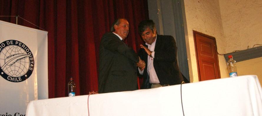 Sesión Constitutiva del concejo municipal 2012-2016 será en el Gimnasio Techado de Vicuña