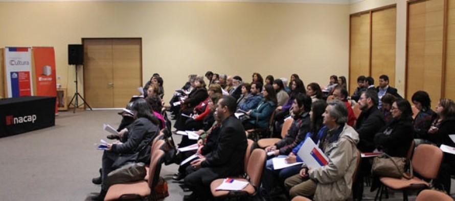 CNCA hace llamado a comunidad de Vicuña a ser parte de los Diálogos Participativos