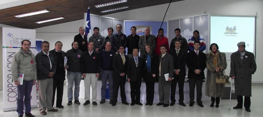 Realizan panel sobre programa de Siembra de Nubes con expertos internacionales