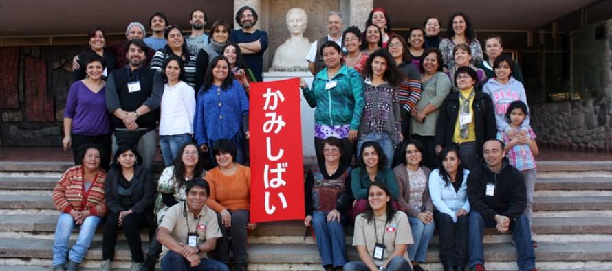 """""""Kamishibai para Todos: El Teatro de Papel"""" se presentará ante estudiantes de Vicuña"""
