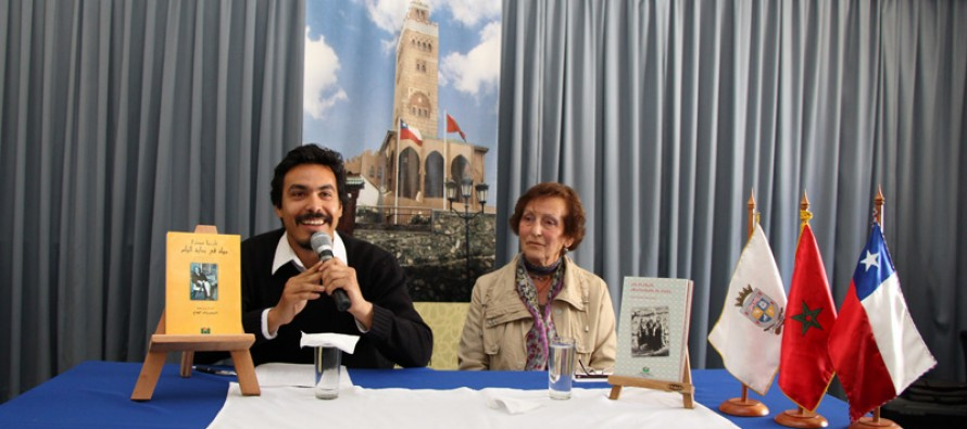 Lanzan libros sobre Pueblos Originarios y traducción al idioma árabe de Gabriela Mistral