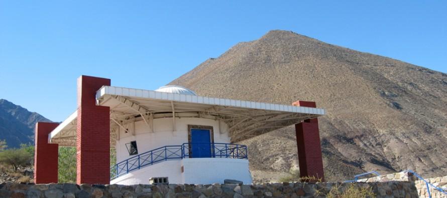 Ordenan cambios al interior del Observatorio Mamalluca luego de informe de Contraloría