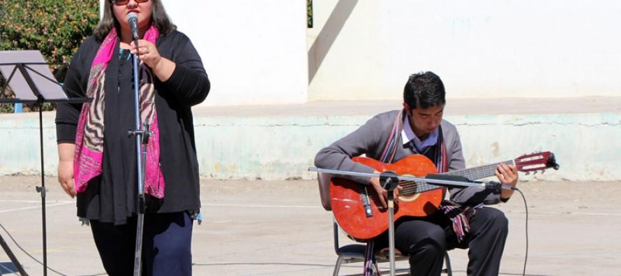 """Invitan a participar del Primer Festival """"Voces en El Tambo"""" de la escuela Neftalí Reyes"""