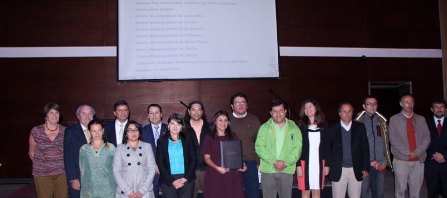 Municipios de Paihuano y Vicuña se comprometen a trabajar en políticas sobre la felicidad