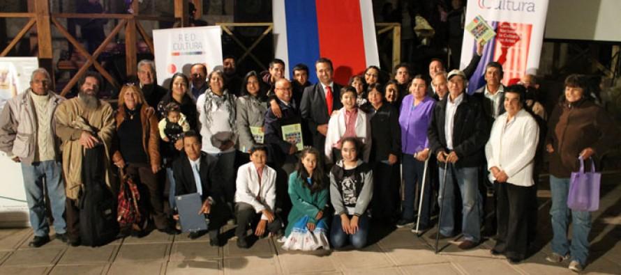 CNCA beneficiará a 75 municipios con asesorías para la elaboración de sus planes de Cultura