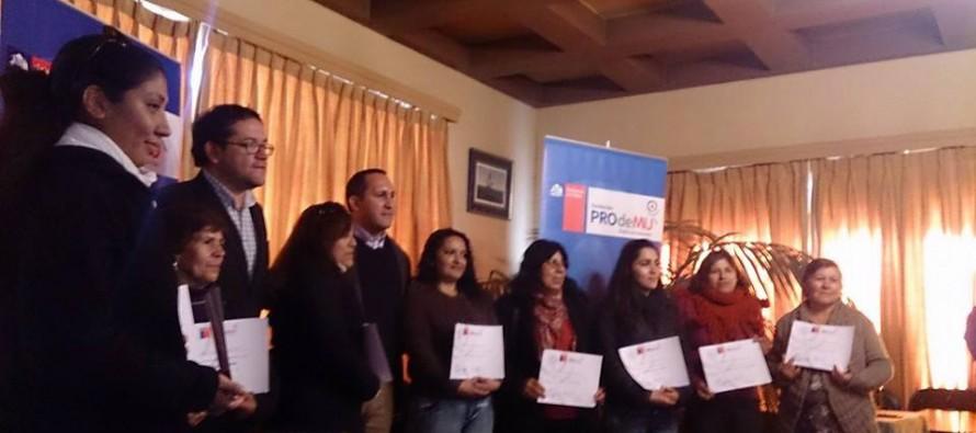 Mujeres elquinas tendrá la opción de acceder a capacitaciones a través de PRODEMU
