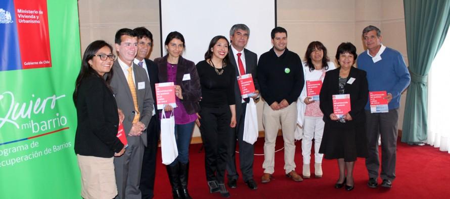 Refuerzan acciones entre municipios y el MINVU para programa Quiero Mi Barrio