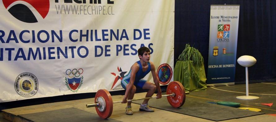 Vicuña se adjudicó un total de 74 millones de pesos en proyectos deportivos y de rehabilitación