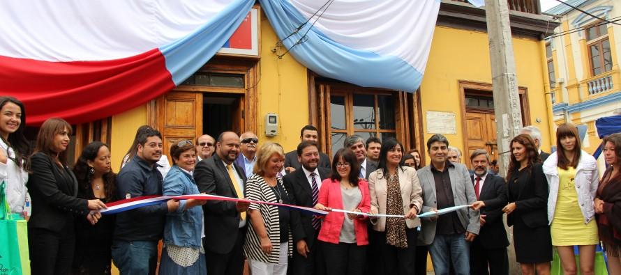 Turistas argentinos en la región ya no tendrán que viajar a Valparaíso para realizar trámites