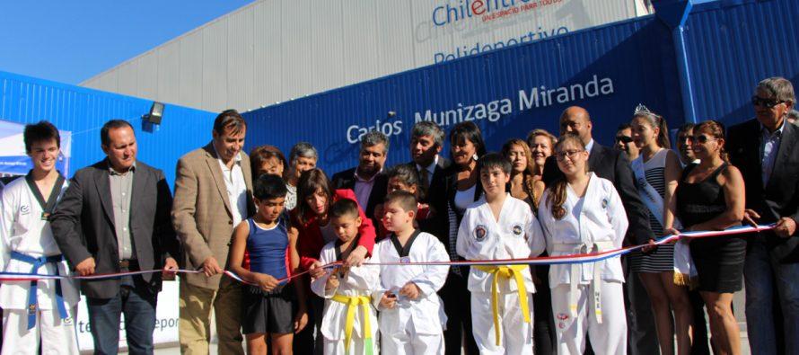 Vicuña  cuenta con infraestructura de primer nivel  para el desarrollo del deporte elquino