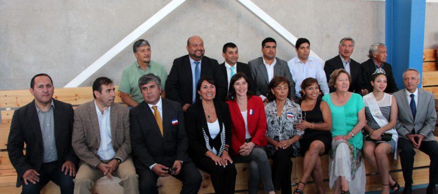 Intendenta y consejeros regionales aseguran financiamiento para Estadio Municipal de Vicuña
