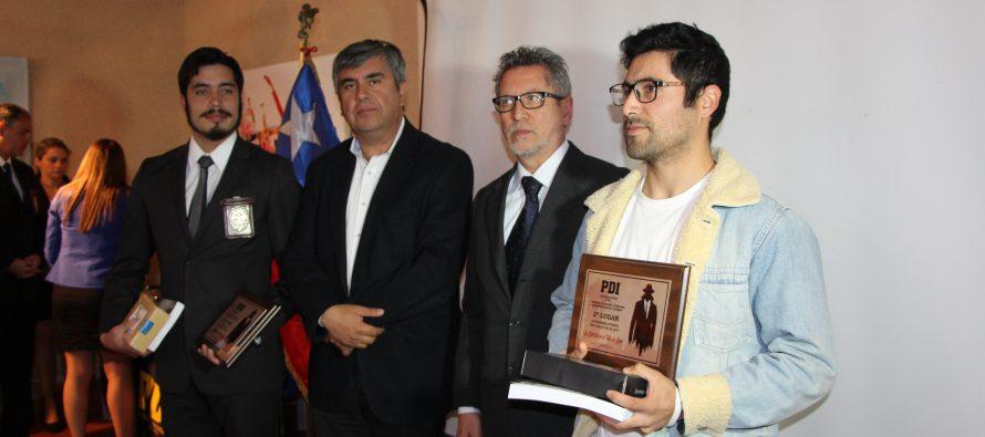 PDI  hace llamado a participar de concurso literario de cuentos en el Valle del Elqui