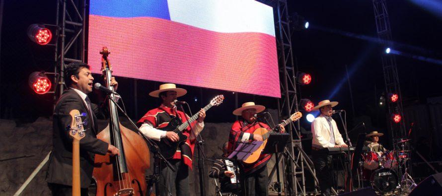 "Agrupación ""Guitarras Elquinas"" participará en importante evento en Bruselas"