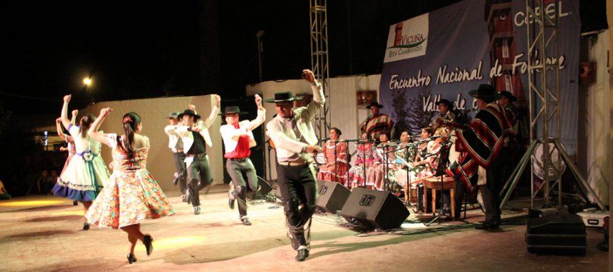 XVI Encuentro Folclórico de la Zona Norte dará inicio al Carnaval Elquino 2016