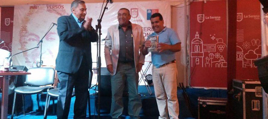 Con gran éxito se presentaron dos obras elquinas en la Feria del Libro de La Serena