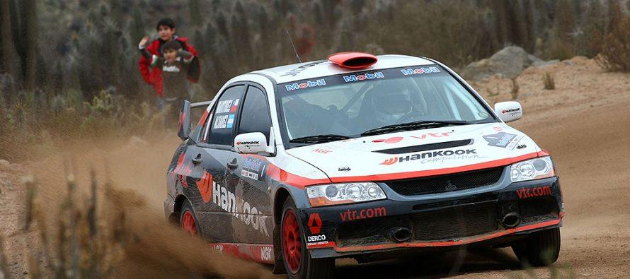 Vicuña será la sede de la tercera fecha del RallyMobil en el mes de julio