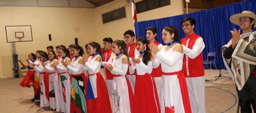 En Pisco Elqui se desarrolló el Cuarto  Encuentro Internacional de Danza y Folclore