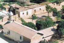Pueblo de Gualliguaica