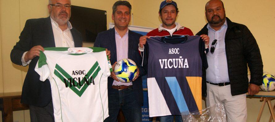 ANFA  recibe millonaria implementación deportiva de parte del Gobierno Regional