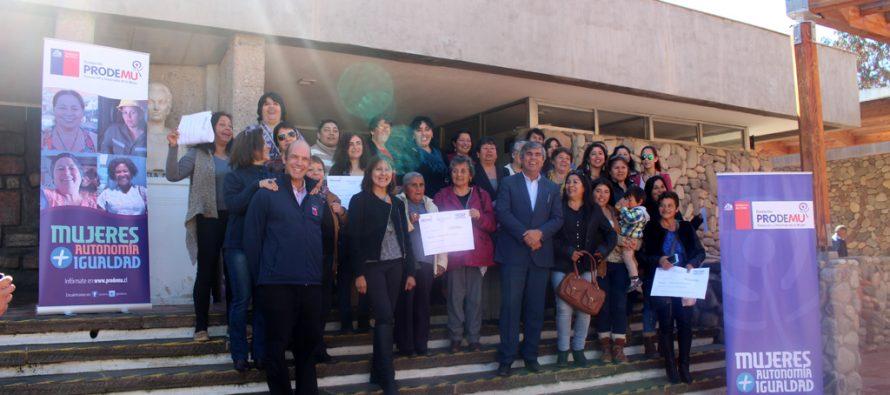 Más de $11 millones entrega convenio INDAP PRODEMU a mujeres campesinas de la provincia de Elqui