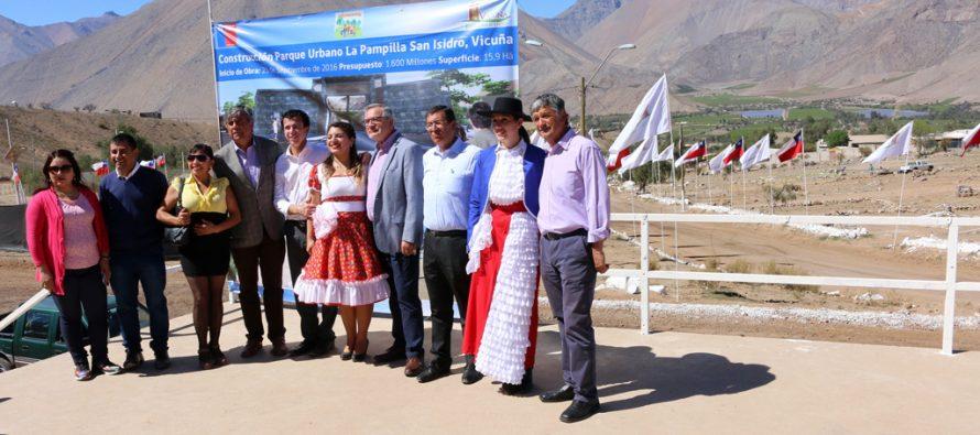 Luego de Fiestas Patrias comenzarán obras para remodelar la Pampilla de San Isidro