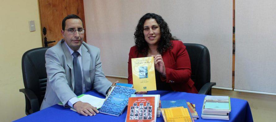 Centro para el Diálogo de las Civilizaciones entrega libros a bibliotecas de Vicuña y Paihuano