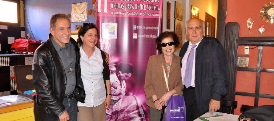 """Invitan a participar de concurso literario """"Poemas para Violeta 2016"""""""