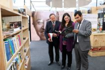 Colección de libros Patrimoniales  de la Región de Coquimbo aterrizan en la FILSA  2016