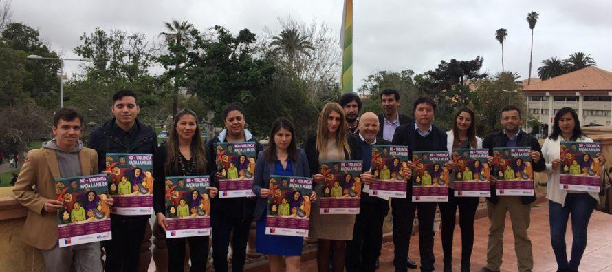 Elquiglobal.cl participa en jornada de sensibilización en prevención de la violencia contra las mujeres