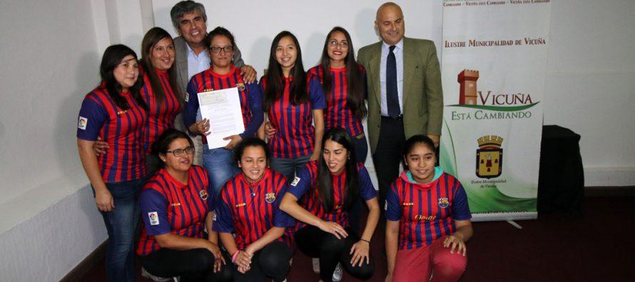 Clubes deportivos de Vicuña recibieron recursos de la Gobernación Provincial de Elqui