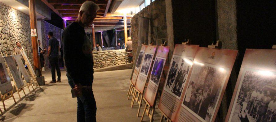 """Boulevard Patrimonial"" recibió a visitantes que acudieron a jornada ""Museos de Medianoche"""