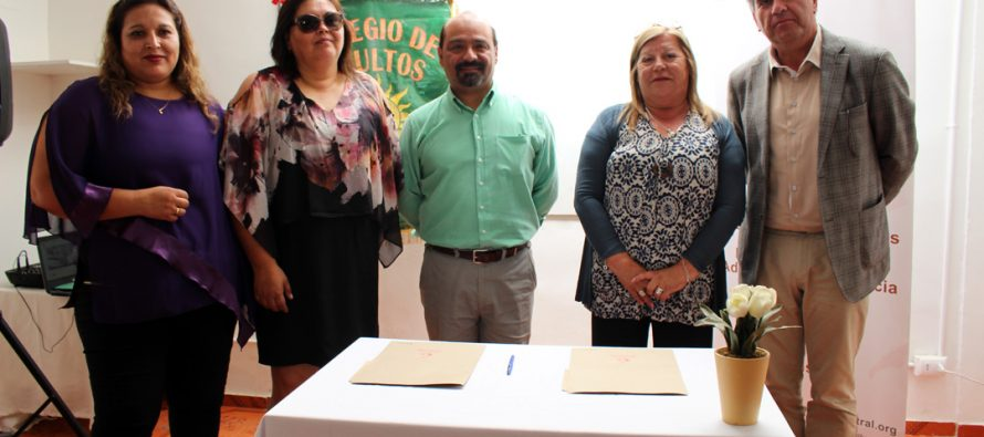 Colegio Valle de Elqui firmó convenio de colaboración con la Corporación Gabriela Mistral