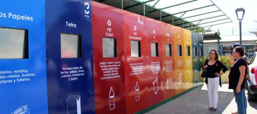 Municipio de Vicuña recibe certificación ambiental de excelencia