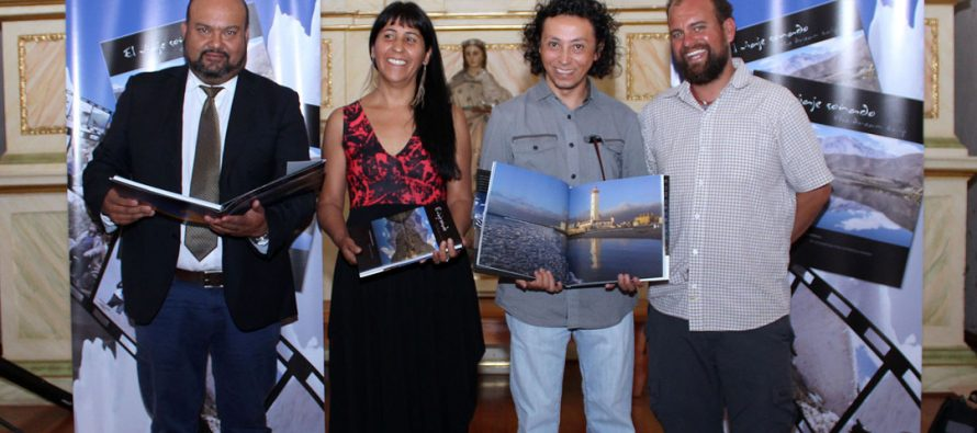 Editan primer libro con una visión gráfica de la provincia de San Juan  y la Región de Coquimbo