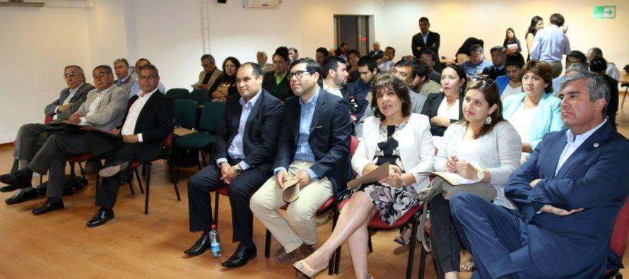 Cumbre Regional de Alcaldes, Concejales y Dirigentes Vecinales tendrá lugar en Vicuña
