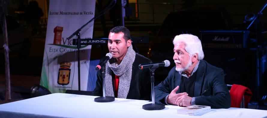 Festival Mistraliano traerá poesía, danza, títeres, música y conversatorios a la comuna de Vicuña