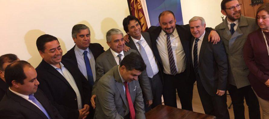 Vicuña y la Región de Coquimbo ratifican su compromiso con la ley de transparencia