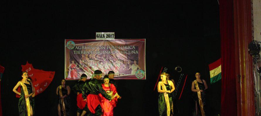 Con impecable vestuario y variadas danzas Tierra Elquina  conmemoró sus 11 años de vida