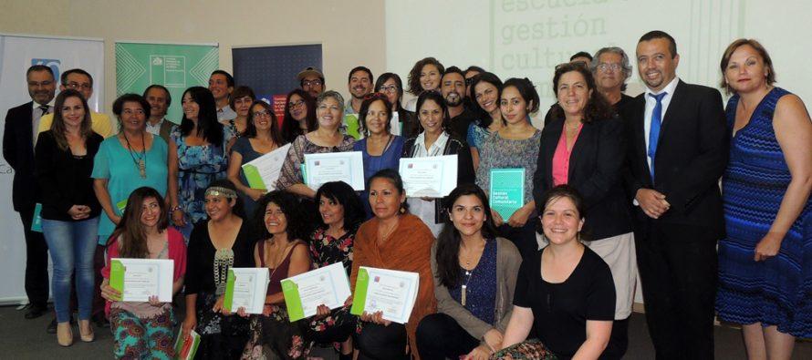 Este 23 de octubre vence plazo de postulación a escuela de gestión cultural para el desarrollo territorial