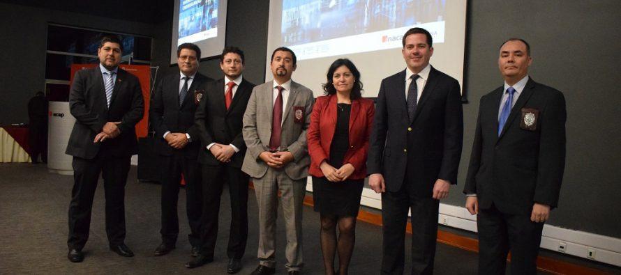 INACAP La Serena lanzó su nueva carrera: Ingeniería en Ciberseguridad