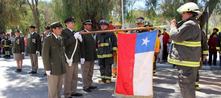 Con la presentación de la 4ta Compañía Cuerpo de Bomberos de Vicuña conmemoró 71 años