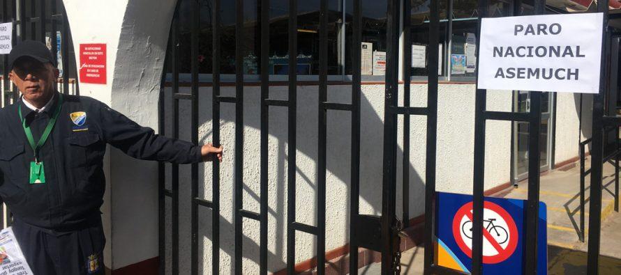 Municipalidad de Vicuña adhirió al paro municipal nacional de la ASEMUCH por 24 horas