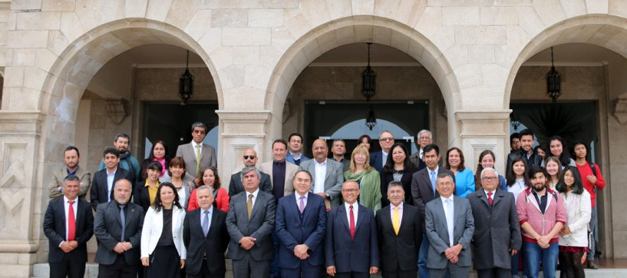 Vicuña establece convenio con la ULS para fortalecimiento de formación inicial de profesores