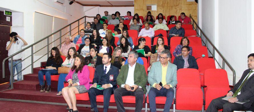En Vicuña realizan primer seminario sobre migración
