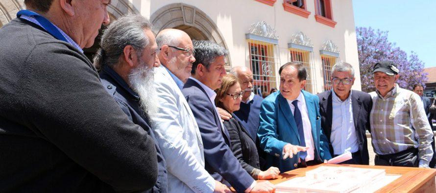 A finales de diciembre comienza construcción del CDT de La Serena