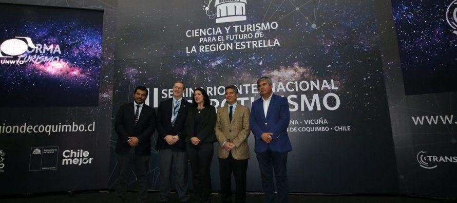 Vicuña se hace parte de Seminario Internacional de Astroturismo