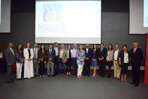 Universidades locales y Gobierno Regional afianzan lazos y trazan desafíos para 2018