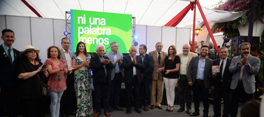 Hasta el 16 de febrero estará disponible la Feria del Libro de La Serena