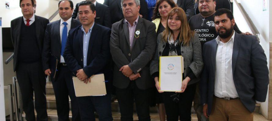 Asociación de Municipios de la Región de Coquimbo apuesta al desarrollo de ciudades digitales